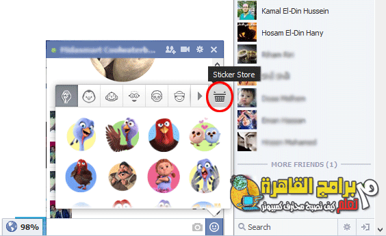 add and remove Stickers to your Facebook chat