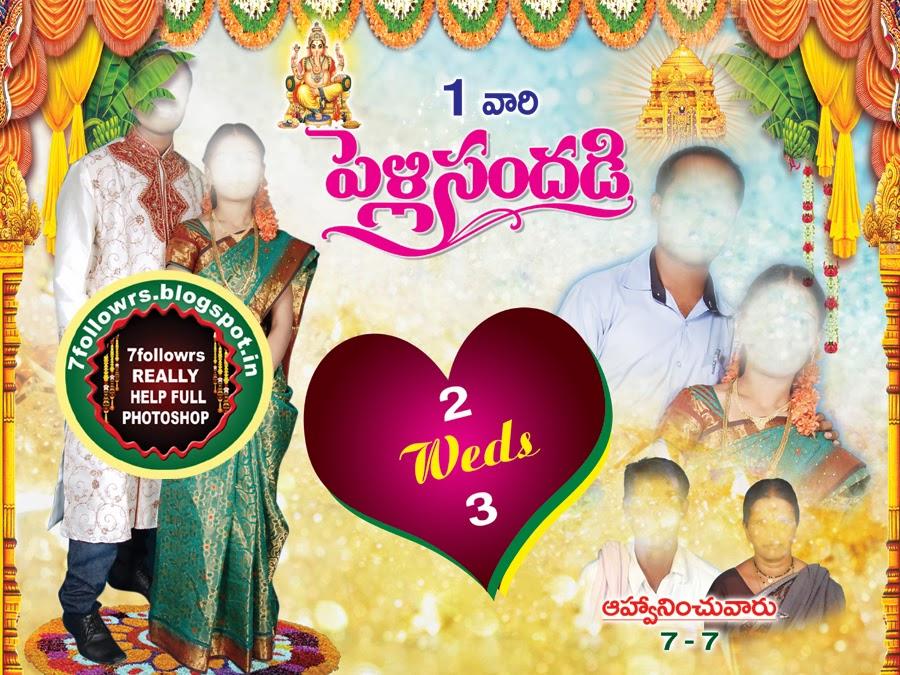 7 WEDDING BANNERS MARRIAGE FLEX DESIGNS