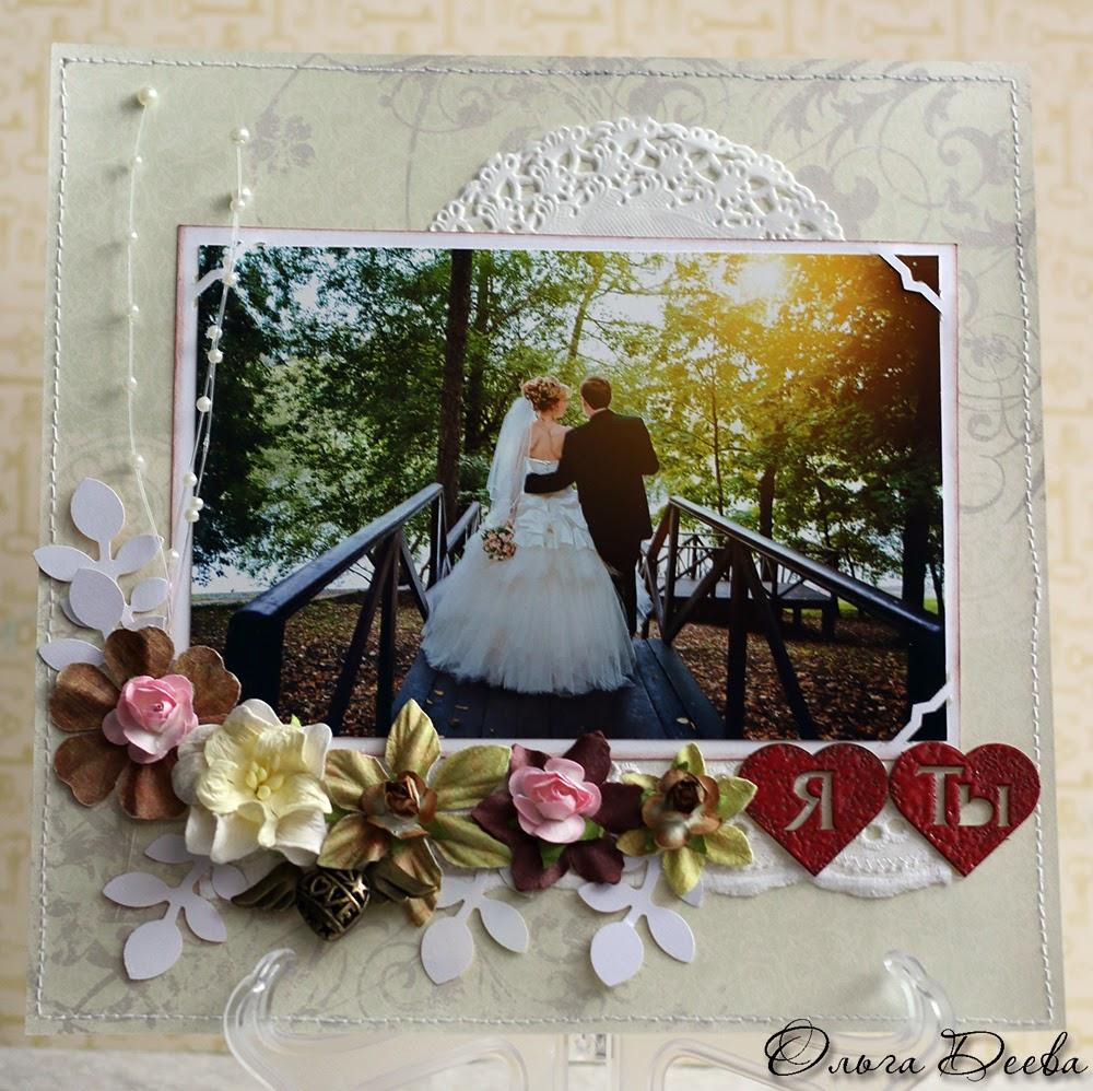Свадебная страничка / Wedding layout