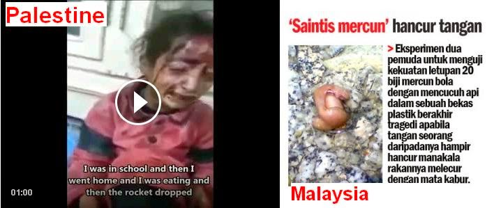 BEZA LETUPAN DI MALAYSIA DAN PALESTINE (#PrayForGaza)