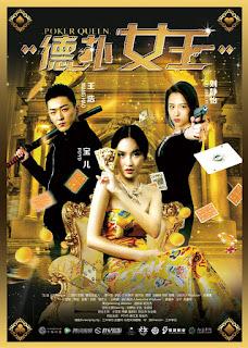Poker Queen 3