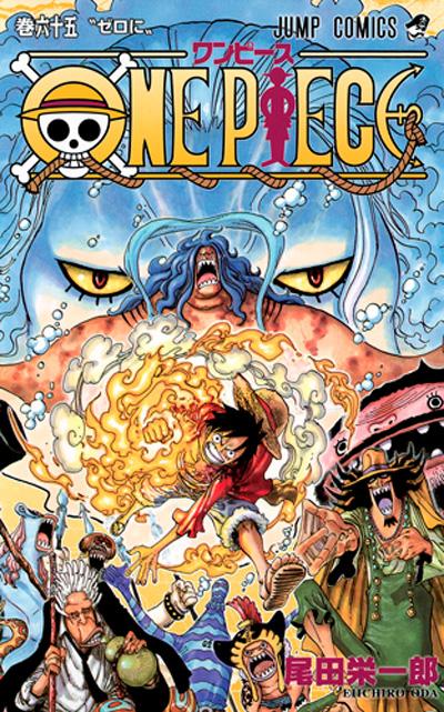 Naruto, One Piece, Kuroko Top Selling Manga In Japan For 2012