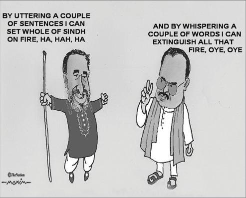The Nation Cartoon 16-7-2011