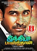 Watch India Pakistan (2015) DVDScr Tamil Full Movie Watch Online Free Download