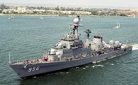 Ulsan class frigate