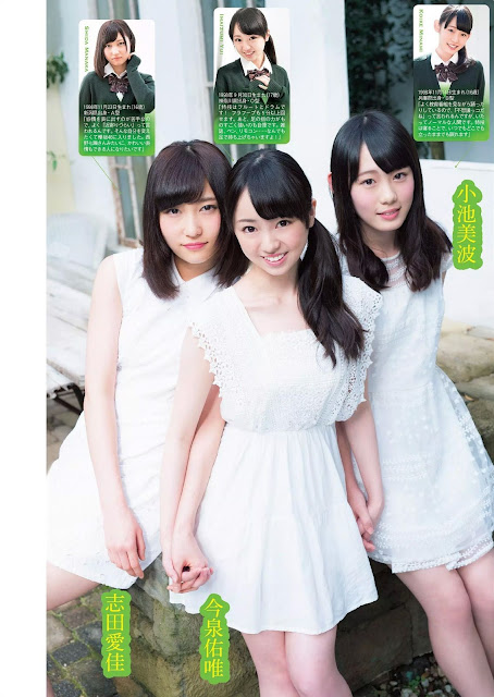 欅坂46 Keyakizaka46 Weekly Playboy No 46 2015 Photos 3