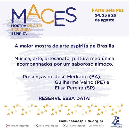 MACES 2018