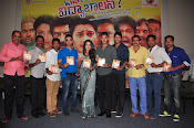 Where is Vidyabalan audio release photos-thumbnail-3