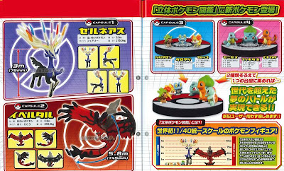 Pokemon Figure Zukan XY 1 Nov 2013 TTA