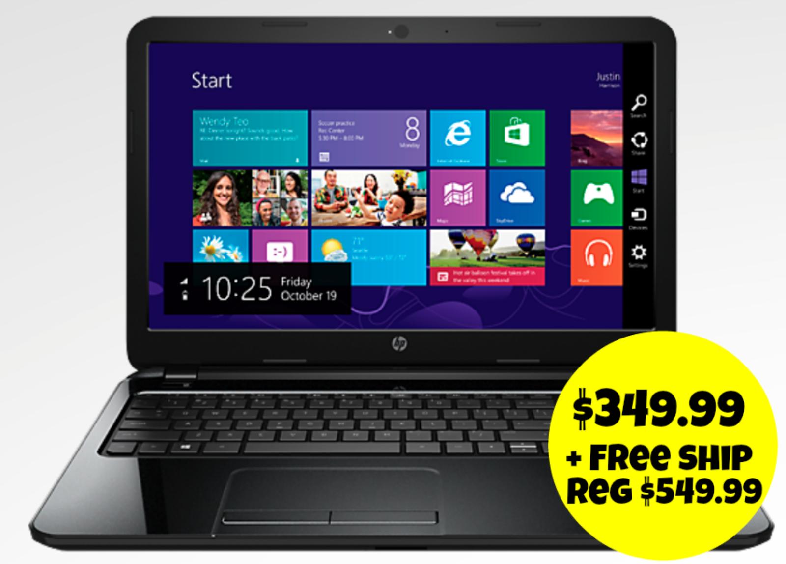 http://www.thebinderladies.com/2015/02/hp-15z-quad-core-touch-laptop-34999.html#.VNO5jYfduyM