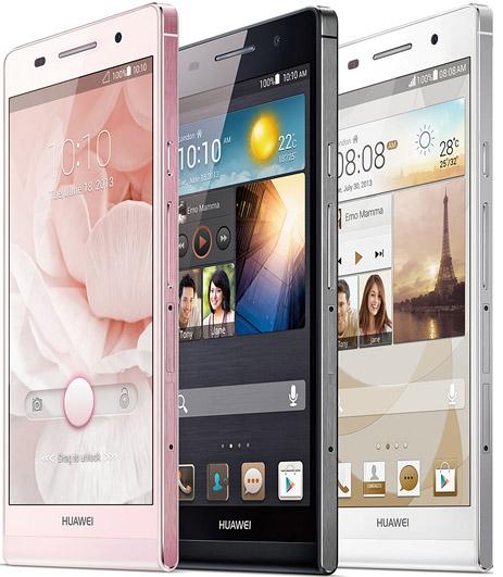 سعر جوال هواوى اسيند بى Huawei Ascend P6