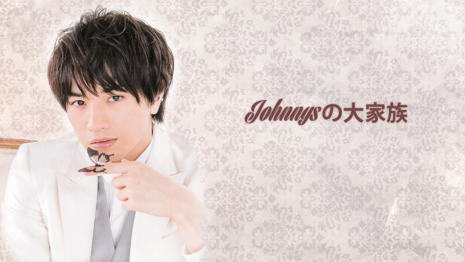Johnnys no Daikazoku