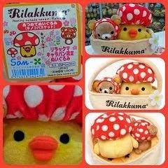 2010 Mushroom Special Edition
