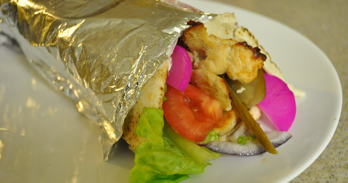 COCINA Y ALGO MAS: Shawarma Chicken
