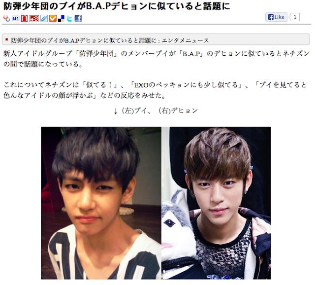 BYS: Bangtan member V and Daehyun's Similarities Draw Attention