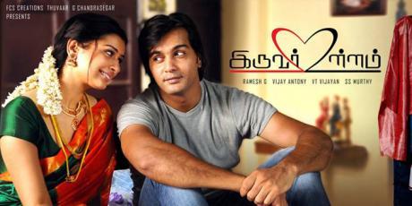 Watch iruvar movie