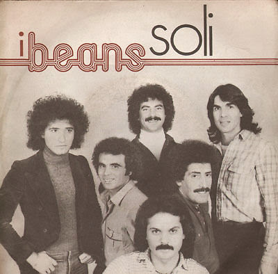 Sanremo 1978 - I Beans - Soli