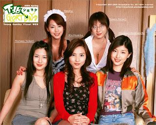 Promo do dorama Shimokita Glory Days
