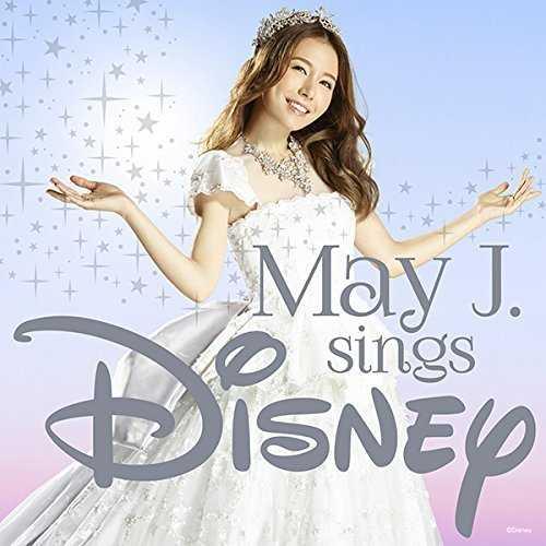 [Album] May J. – May J. sings Disney (2015.11.04/MP3/RAR)