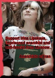 حمایت از آیرینا لیپسکایا آنارشیست و ضد فاشیست از مسکو (روسیه) روی عکس کلیک کنید