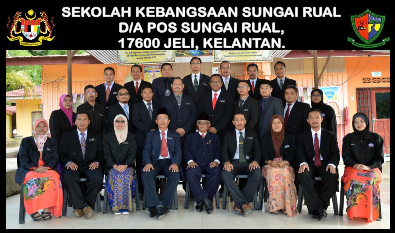 Blog Rasmi SK Sungai Rual