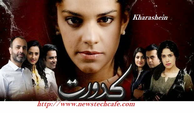 Kharashein  Upcoming ZindagiTv Show Presented in 2015 | Dastaan (TV series) Pakistani TV Show
