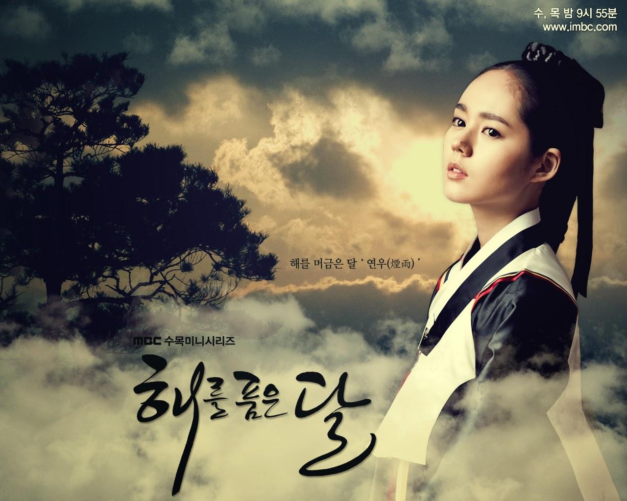 Han Ga In sebagai Heo Yeon Woo