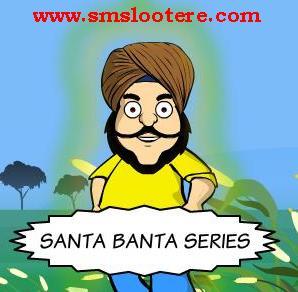 santa-banta-sms-hindi