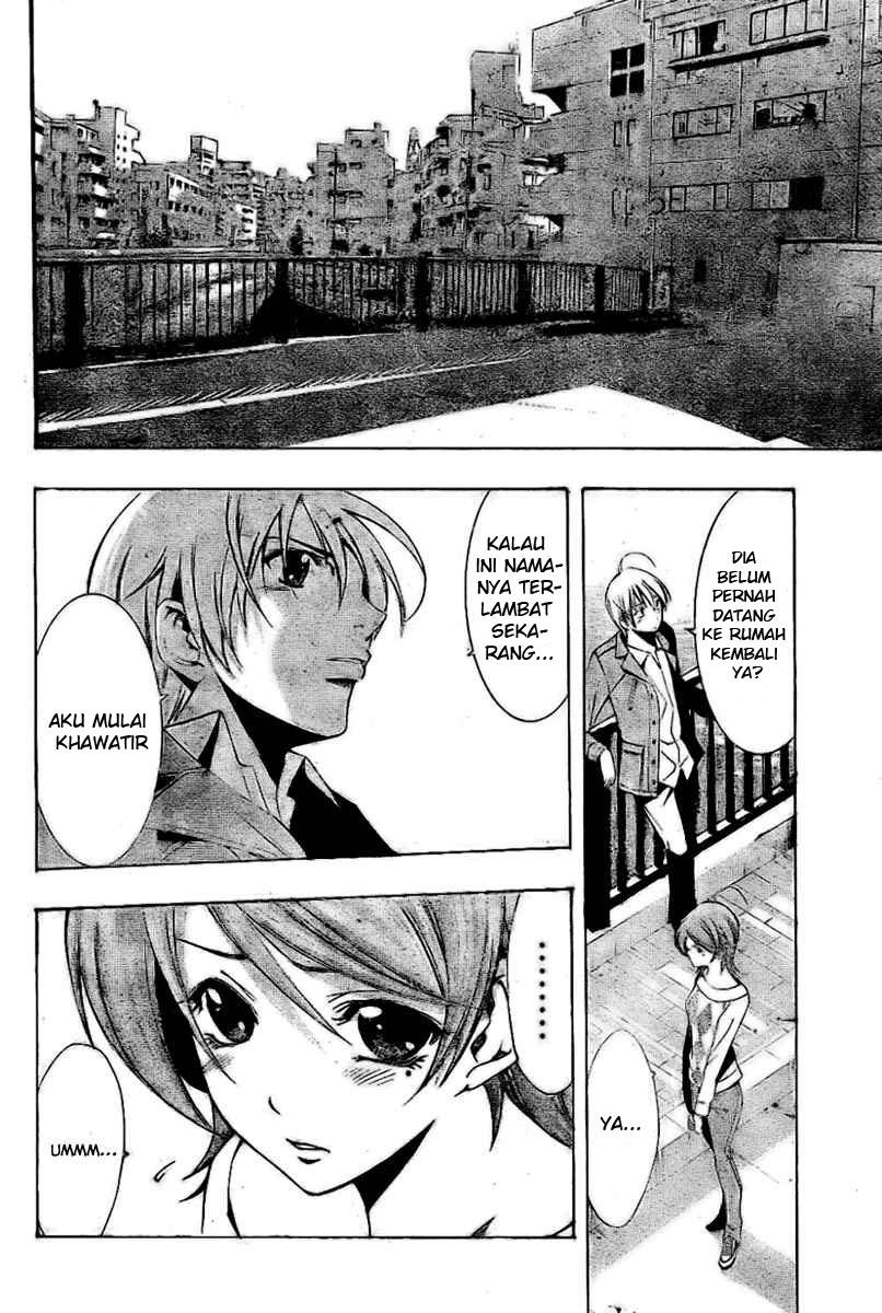 Manga kimi no iru machi 27 page 12