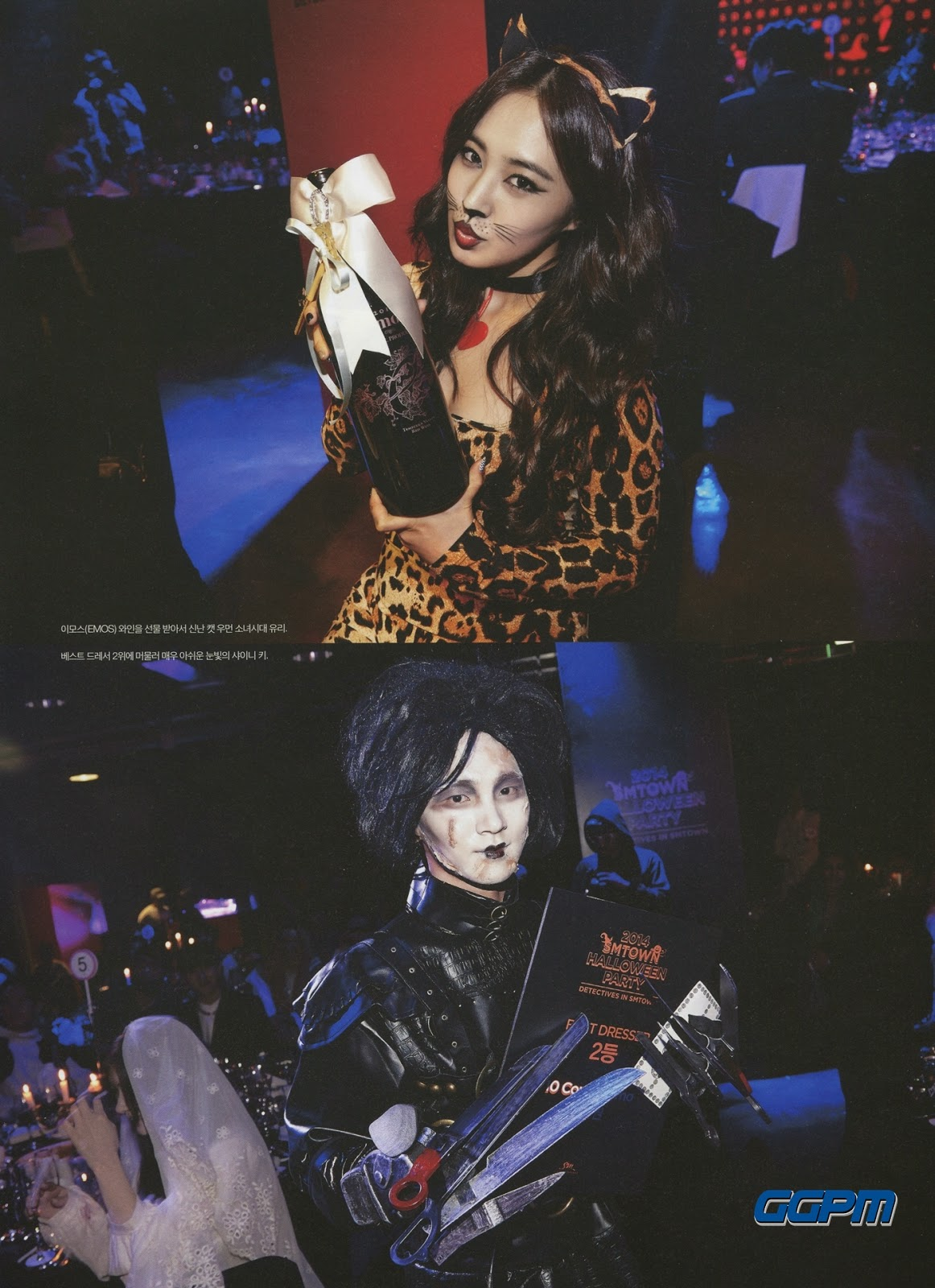 More of SNSD and f(x)'s pictures from SMTown's Halloween Party ...