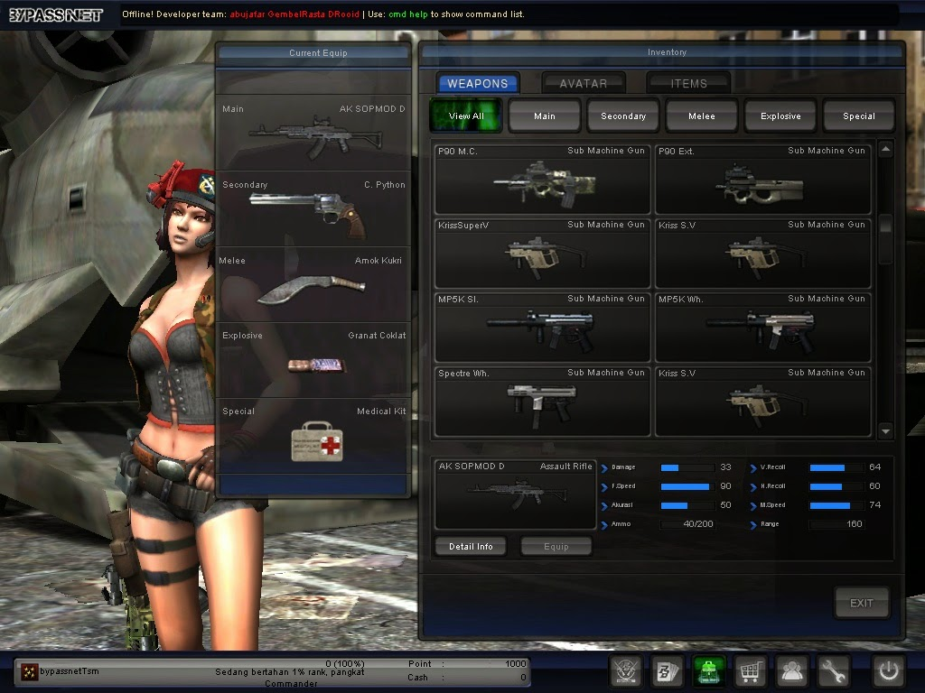 PB Offline Screenshot 1
