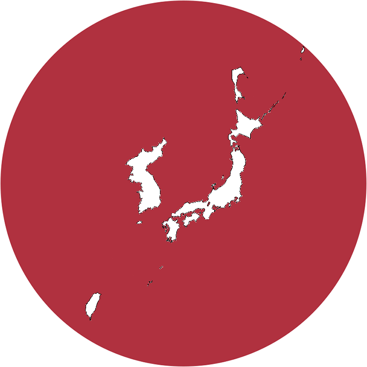 The Japanese Monarchist The Colonial Empire of Japan