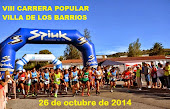 VIII CARRERA POPULAR VILLA DE LOS BARRIOS