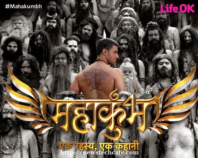 Mahakumbh Serial on Life OK