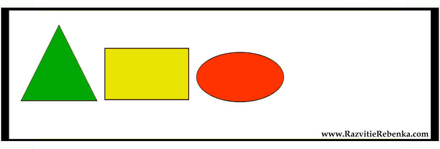 Комплект карточек с фигурами №2