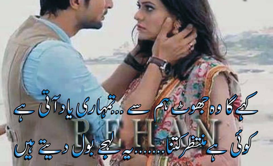 Very Sad Ghazals in Urdu Very Sad Poetry in Urdu so