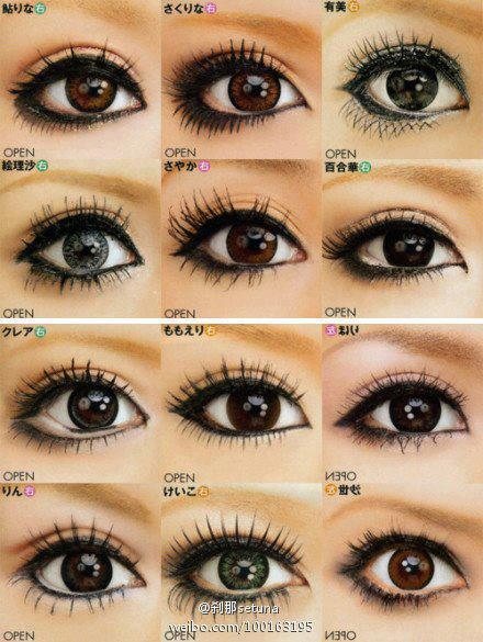 ariska pue's blog: Gyaru Eyes Makeup Part 2