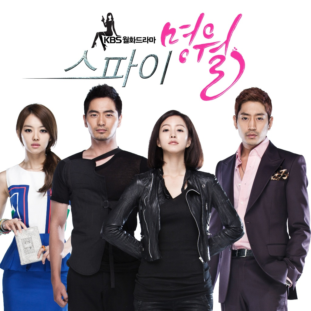 Spy Myung Wol Episode 12