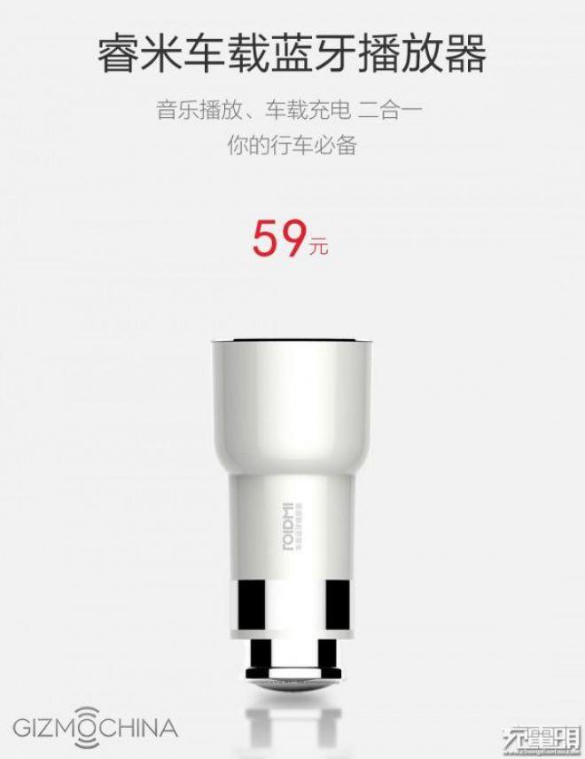 Xiaomi Roidmi