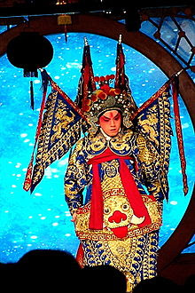 peking opera essay The custom paper, offered by custom-essaycom, is composed of standard pages of approximately 275 words per page with one inch margins on all sides.