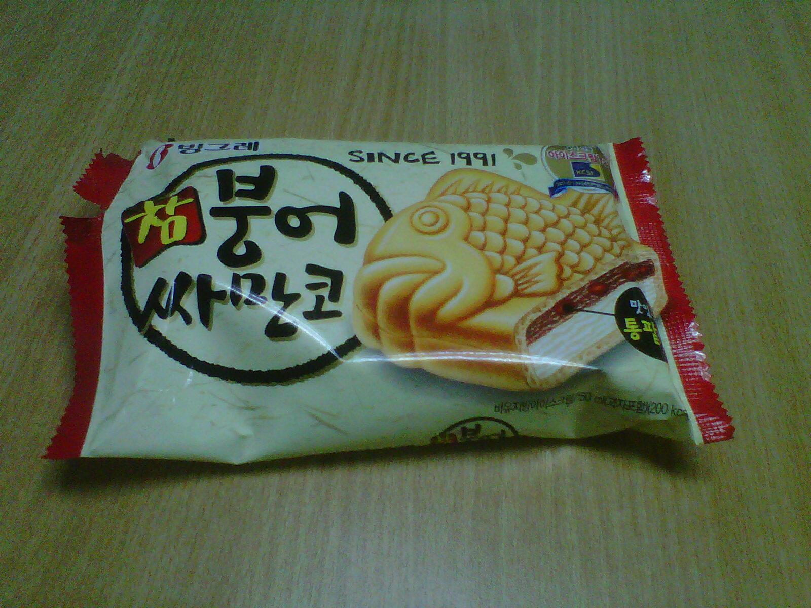 Korean fish ice cream to the rescue snapshot for Fish ice cream