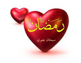 kekasih hati ramadhan