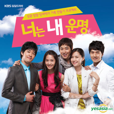 Download free lagu Ost You Are My Destiny|tempat berbagi info|korean