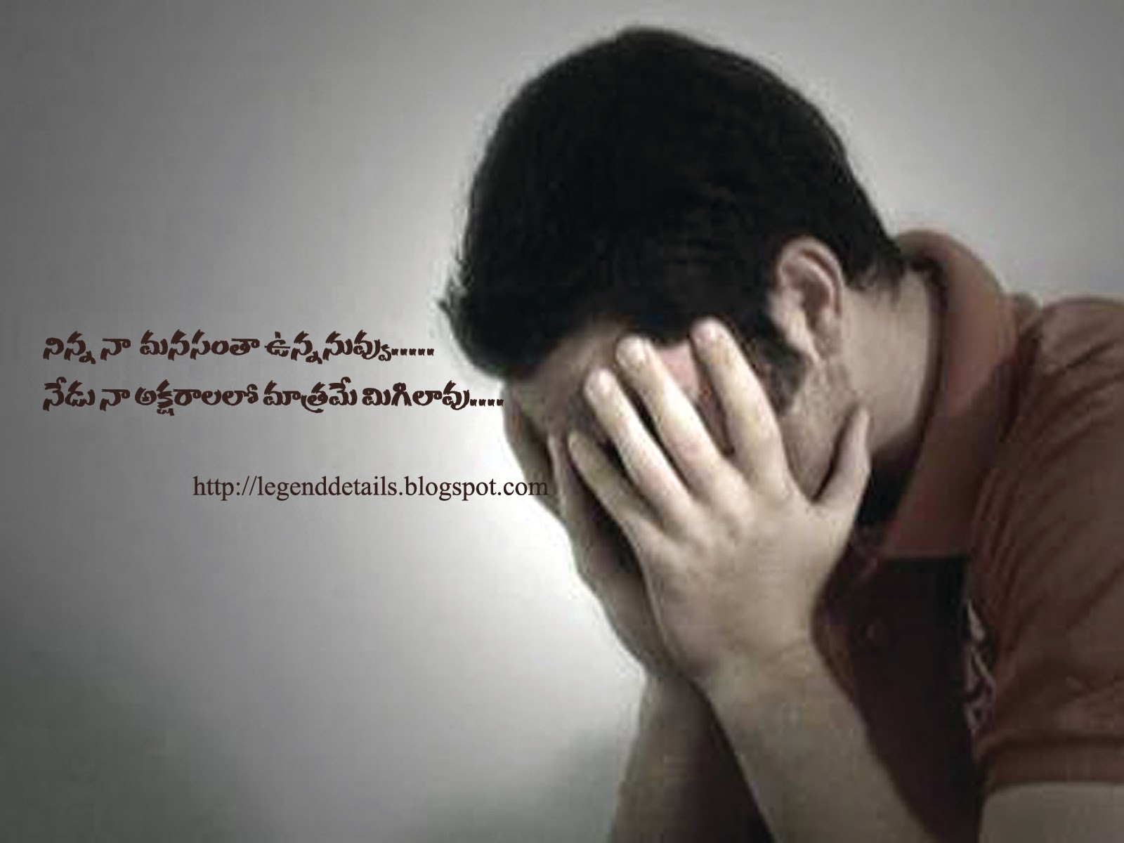 deep sad love quotes in telugu wallpapers deep sad love