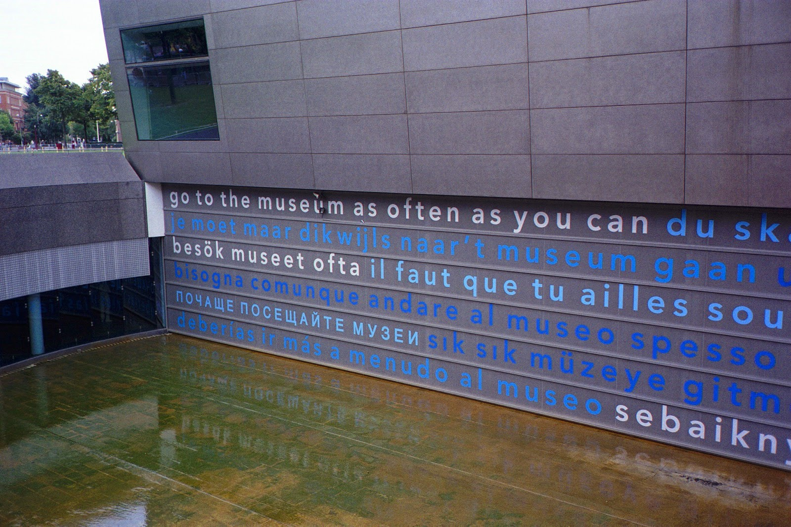 Water feature and art work at the Van Gogh Museum, Amsterdam