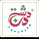 Dandasha Stores
