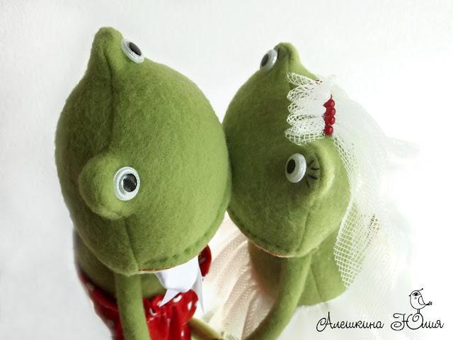 Лягушачий поцелуй