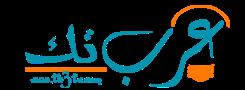 عرب تك لتقنية,الاحتراف,التفوق,التميز