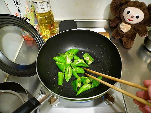 夏野菜の和風カレーの作り方(1)