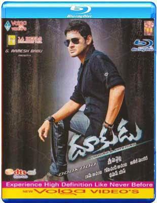 Dookudu 2011 BluRay 480p Dual Audio [Telugu-Hindi] 500mb